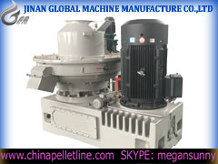 New Pellet Making Machine
